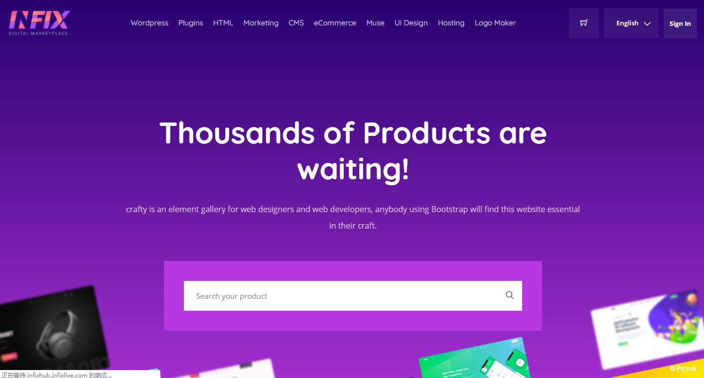 PHP多用戶多語言線上商品電子商品直銷商城 PHP線上商店源碼 開心版插圖3
