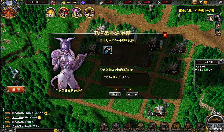 魔獸爭霸OL網頁遊戲WINDOWS服務器端源碼-210606整理插圖3