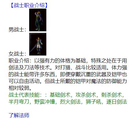 WAP网页游戏文字传奇WINDOWS服务器端收藏版210609插图1