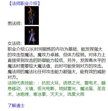 WAP网页游戏文字传奇WINDOWS服务器端收藏版210609插图3