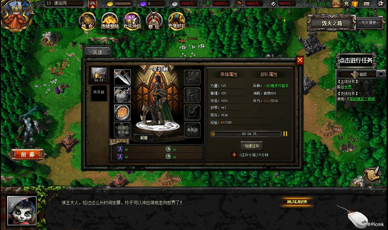 魔獸爭霸OL網頁遊戲WINDOWS服務器端源碼-210606整理插圖5