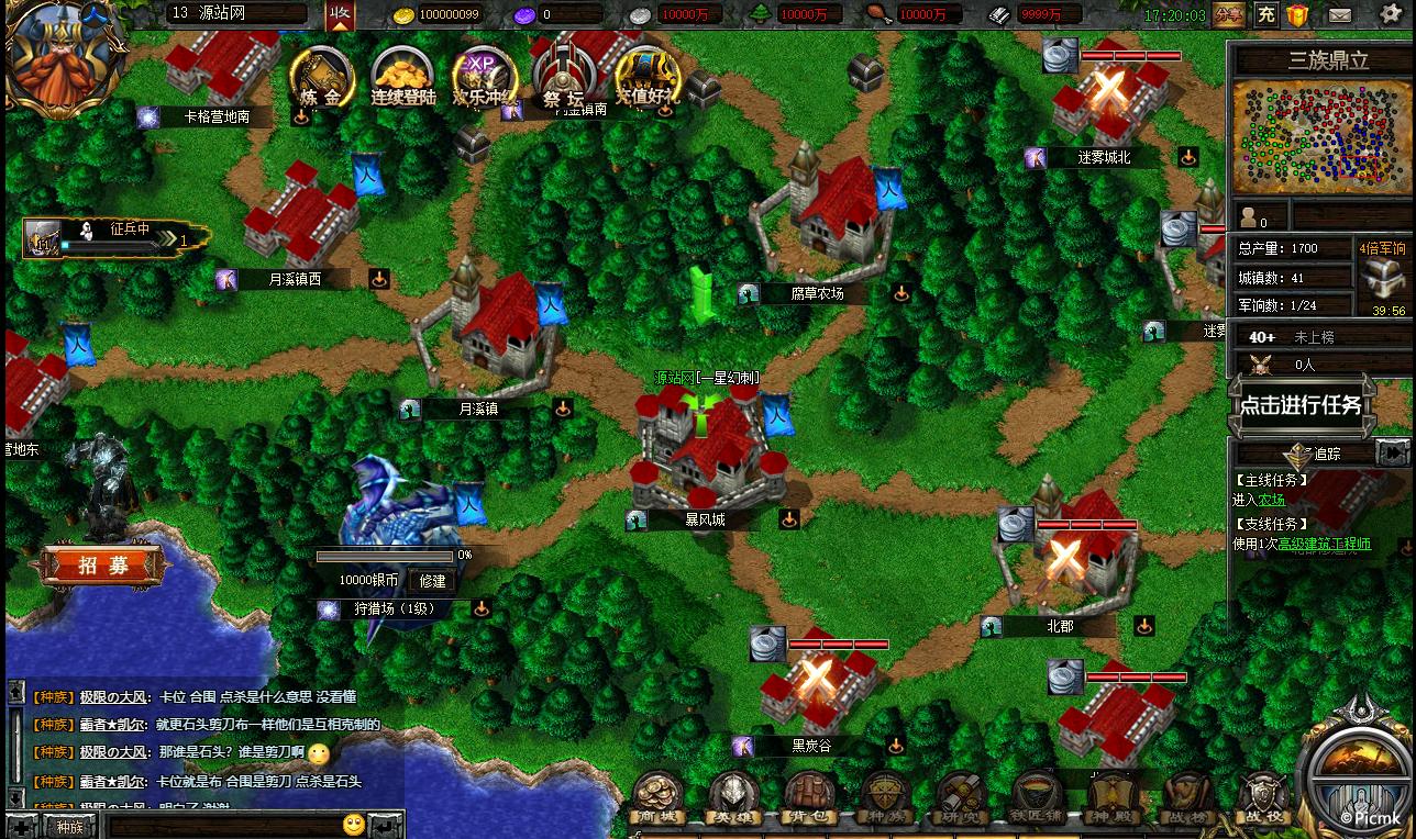 魔獸爭霸OL網頁遊戲WINDOWS服務器端源碼-210606整理插圖7