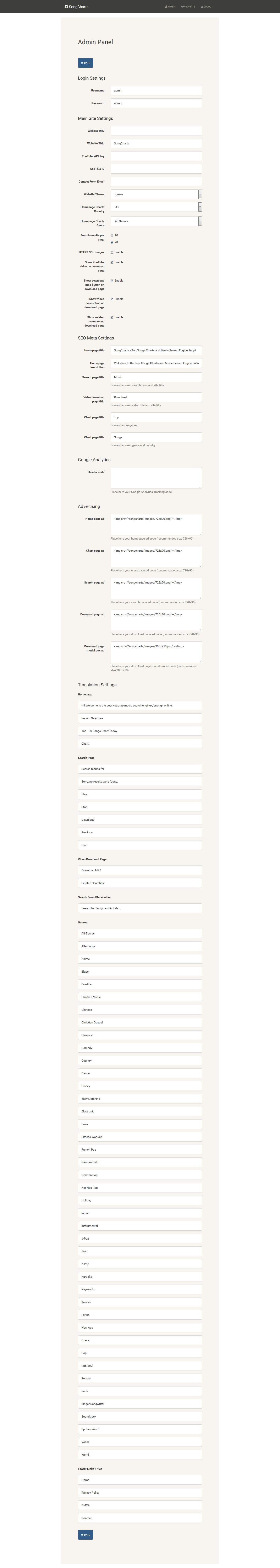 PHP自动索引音乐排行榜/音乐搜索下载引擎源码插图1