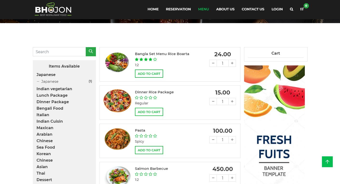 PHP餐飲運營係統/博康線上餐廳管理係統帶網站開心版插圖3
